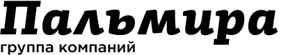 Группа компаний «Пальмира»